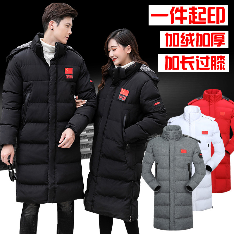 National team sports coat mens long knee length national suit Chinese down cotton jacket winter training suit sports student winter training