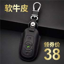 别克2018款昂科威GL8新君越君威GL6威朗昂科拉汽车钥匙包真皮套扣