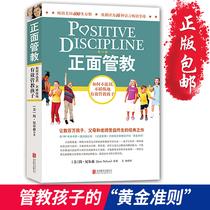 新華書店正版圖書籍兩姓健康生活著等鮑秀蘭新版正常兒卷中國寶寶早期教育和潛能開發指南人生開端歲兒童最佳30
