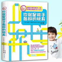 岁儿童心理学畅销书籍12963书管教孩子早教经典幼儿家庭教育亲子育儿百科家教读物孙瑞雪珍藏版捕捉儿童敏感期正版现货