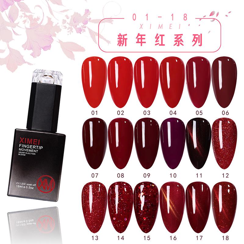 秋阁美甲新年红纯色甲油胶 无味环保可卸指甲油胶光疗美甲