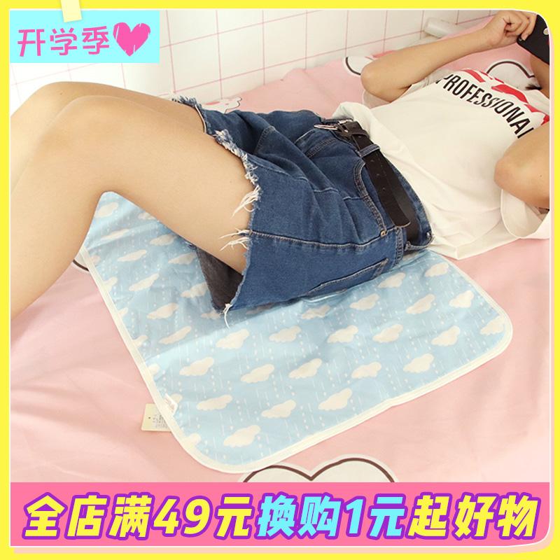 月经垫生理期垫大姨妈垫经期小床垫女寝室防漏可洗防水垫住校神器