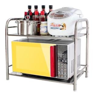 厨房不锈钢置物架双层微波炉架子烤箱架2层调料架收纳架厨房用品