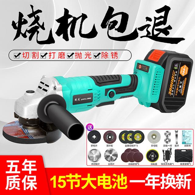 无刷角磨机充电式锂电池切割机多功能打磨机电动角向调速磨光机