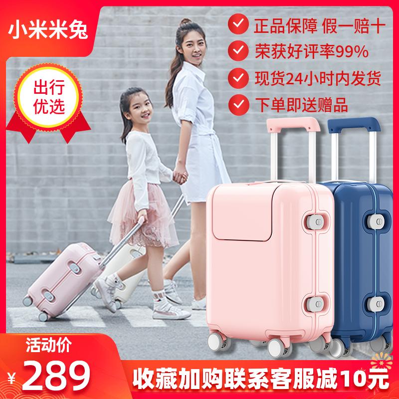 小米米兔儿童拉杆箱17寸万向轮行李箱学生旅行箱男童女童可登机图片