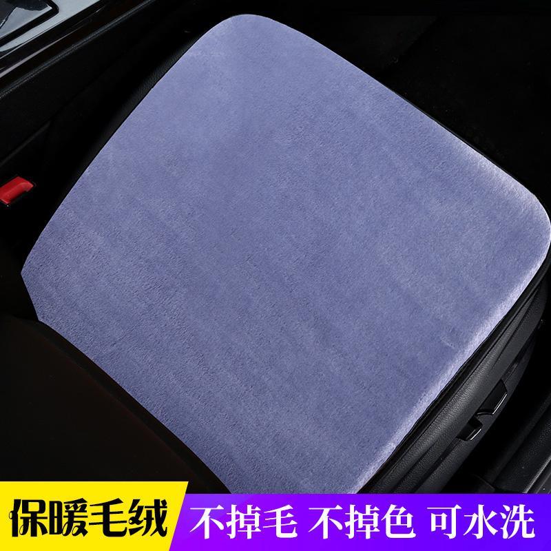 汽车坐垫冬季短毛绒单片加厚保暖无靠背三件套防滑免绑通用热座垫