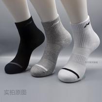 李宁4双中筒运动袜防臭抗菌球袜男女四季羽毛球袜子专业跑步棉袜