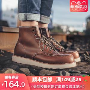 马登875工装靴2020春季新款中帮潮男鞋子百搭英伦高帮马丁男靴子