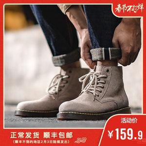 马丁靴男冬季加绒高帮沙漠靴子男鞋