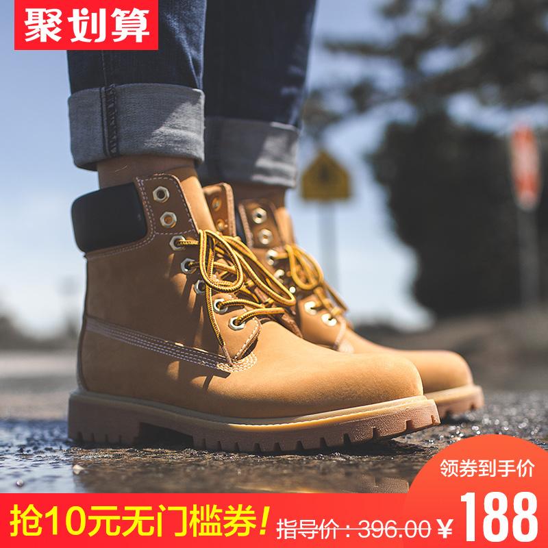 10061马登夏季马丁靴男靴工装短靴子厚底大头男鞋踢不烂大黄靴潮