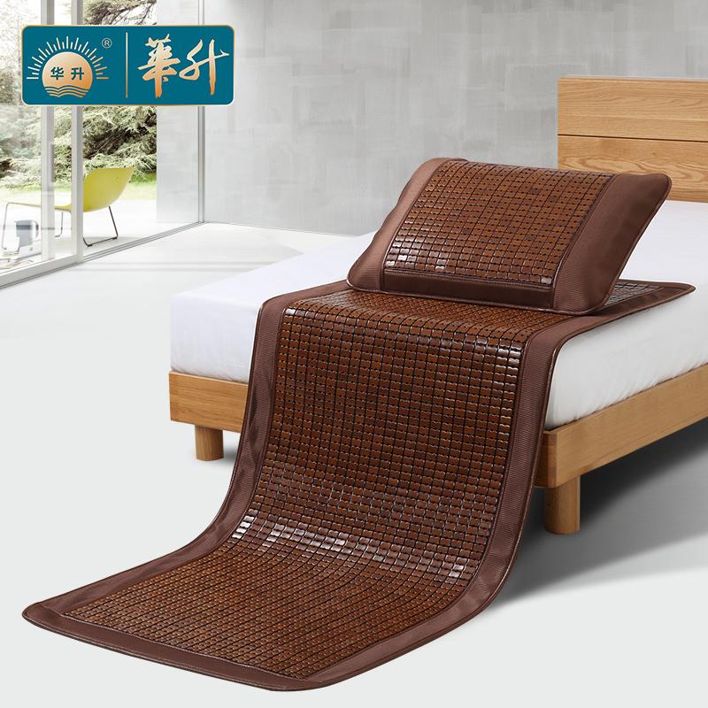 (用20元券)麻将席子1.2米床凉席1m单双人学生0.9竹席0.8宿舍1.5防滑可折叠夏