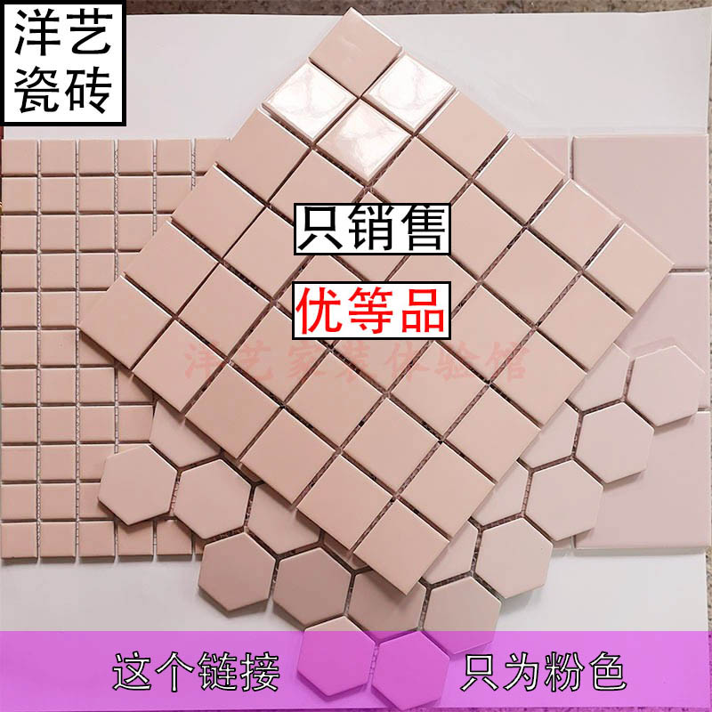 Керамическая плитка Артикул 598118420928