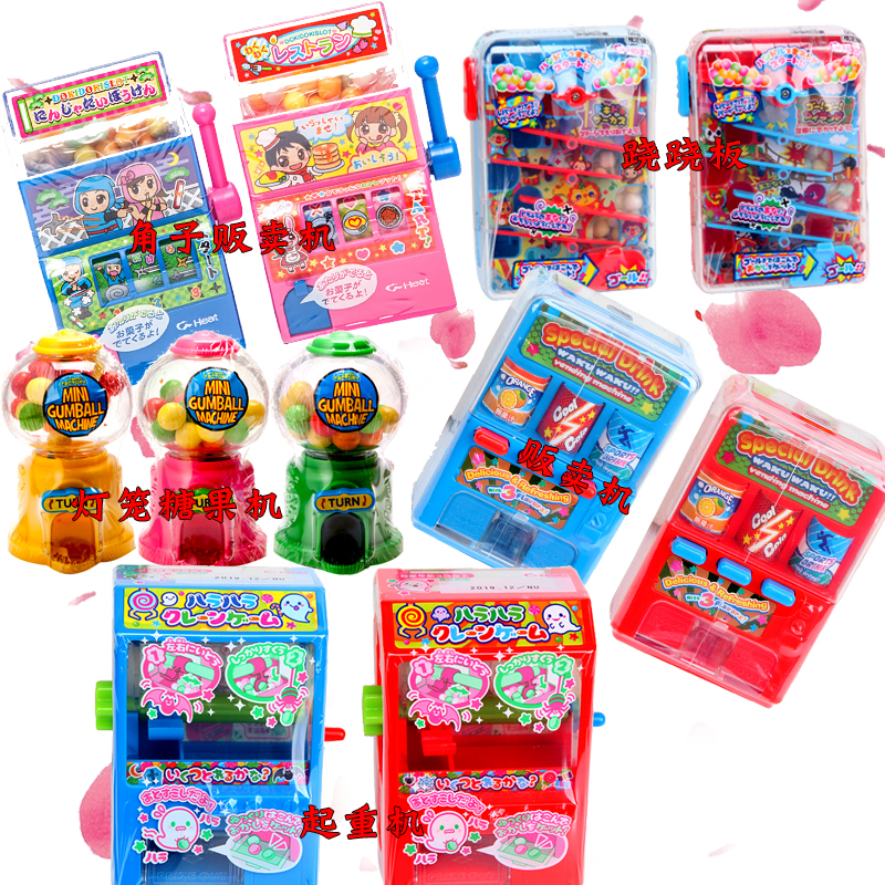 Three package mail Japanese food and game import sales Lifting dolls lantern machine out candy machine childrens Candy Toy Gift