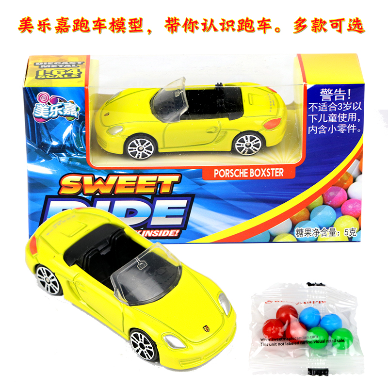 Package mail imported Melega car candy alloy, Porsche Audi car model, simulation toy, sports car, childrens gift