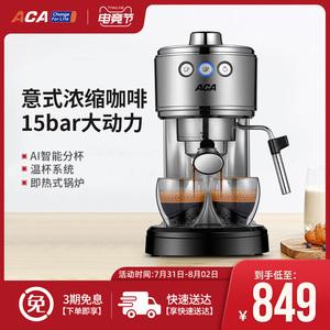 ACA北美电器E10D咖啡机家用小型意式半全自动商用蒸汽奶泡机一体