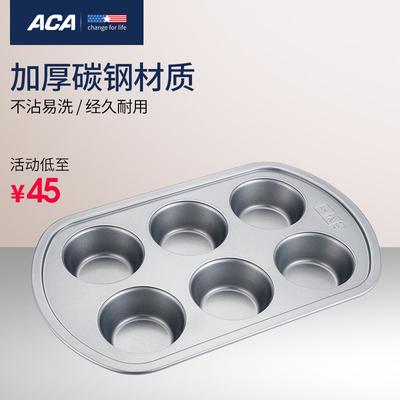 aca面包机怎么样,北美电器的面包机好用吗