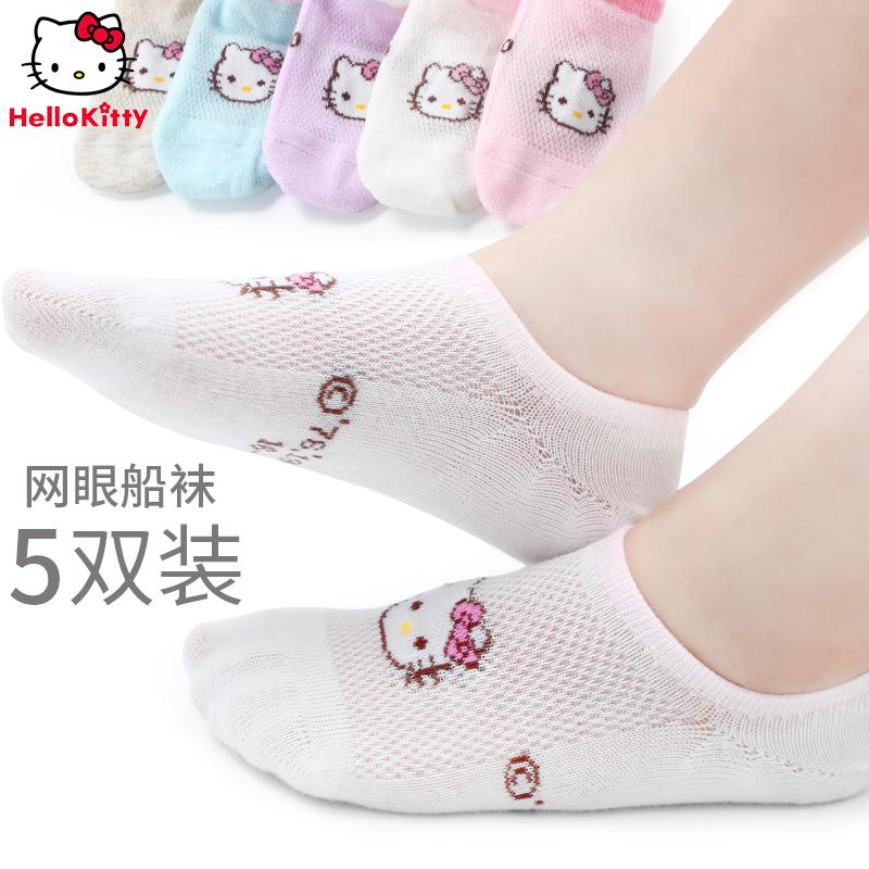 凯蒂猫儿童船袜女童袜子夏季薄款浅口短袜纯棉网眼透气女孩隐形袜