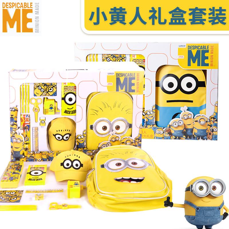 Плюшевые игрушки Артикул 595553571976