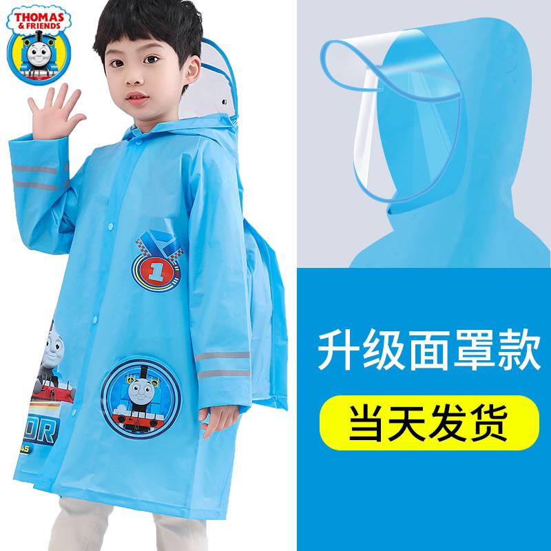 Детские дождевики / Детские зонты Артикул 577200067558