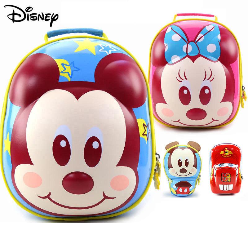 幼兒園書包迪士尼兒童書包蛋殼寶寶背包男童女童可愛小雙肩包3歲5
