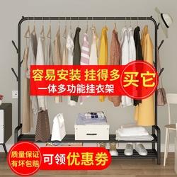 挂衣架衣帽架鞋柜一体落地卧室创意单杆式服装店展示架家用多功能