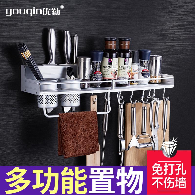 厨卫置物架免打孔厨房挂件挂架挂杆刀架用品太空铝厨房置物架壁挂
