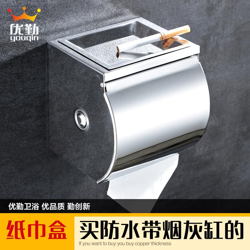 Отлично посещаемость ванная комната ванная комната ткань нержавеющей стали туалет бумага рулон коробка туалет полотенца кассета бумажные полотенца полка 8842