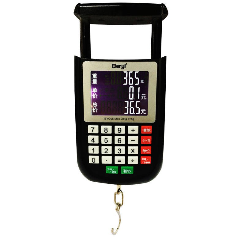 High precision electronic scale, handle scale, spring hook scale, express delivery luggage scale, household vegetable scale