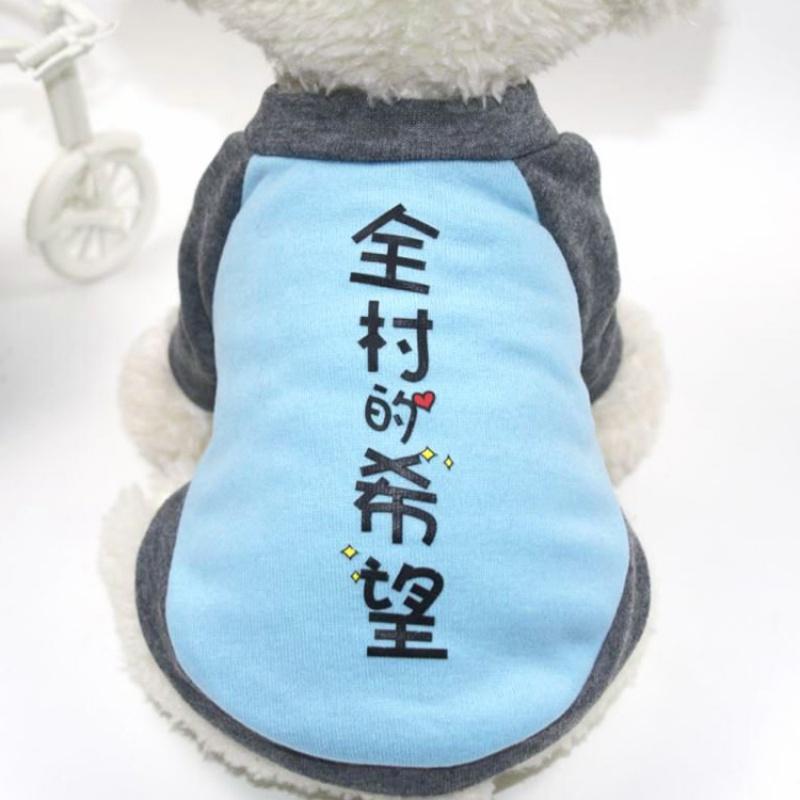狗狗衣服秋冬装季泰迪柯基小型犬猫咪冬天加厚保暖宠物搞怪搞笑装