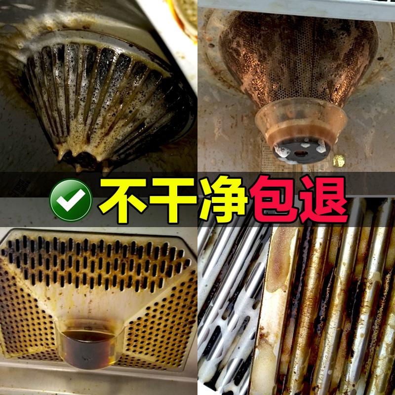 心居客油烟机清洗剂多功能清洁剂厨房重油污强力去油多用途泡沫