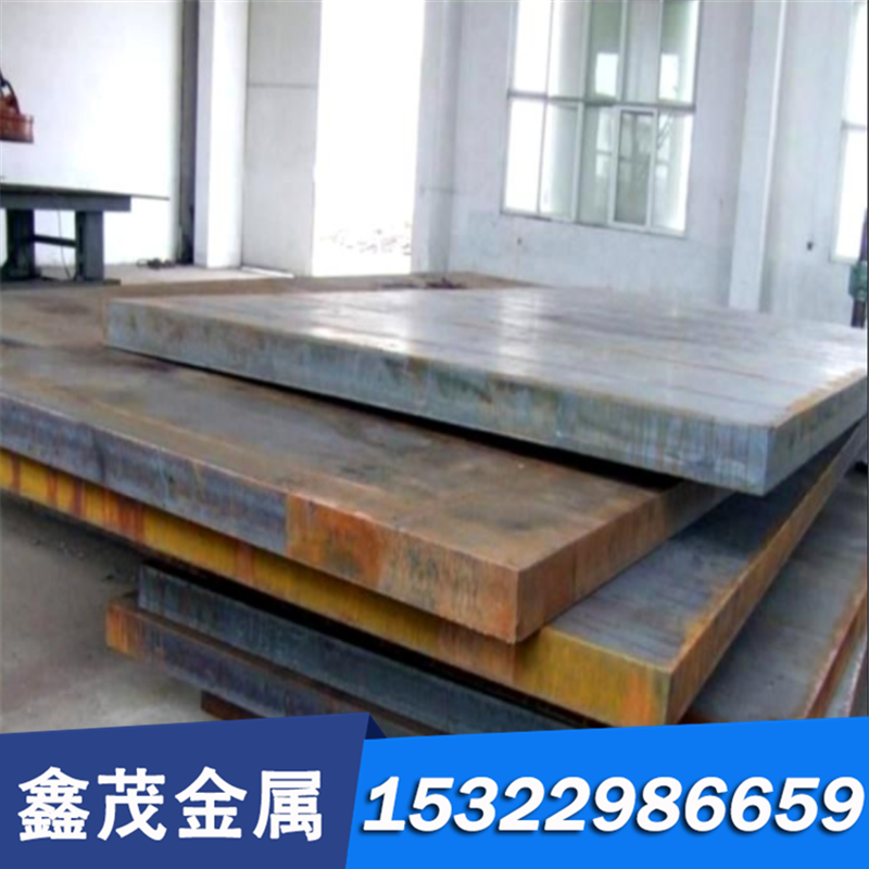 Xinmao supplies sm3cr17mo plastic mold steel, sm3cr17mo flat steel for plastic mold has good machinability