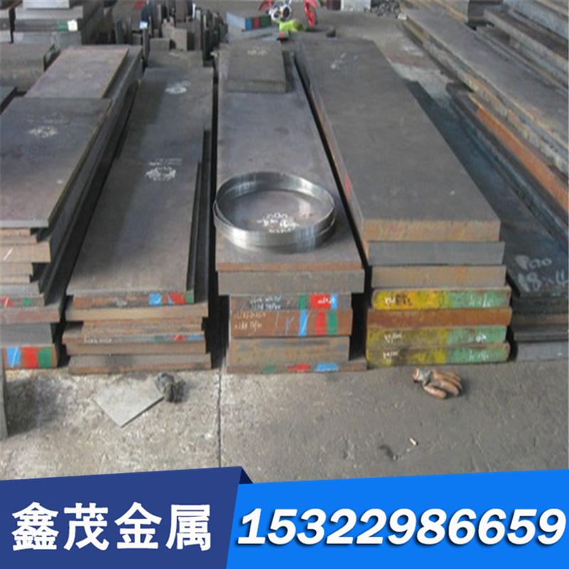 鑫茂供应SM3CR2优质碳素塑料模具钢SM3CR2MO扁钢切削加工性能好
