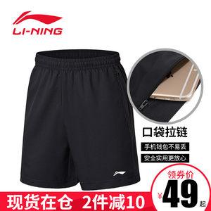 李宁运动短裤男五分裤外穿跑步夏季速干健身裤宽松篮球休闲沙滩裤
