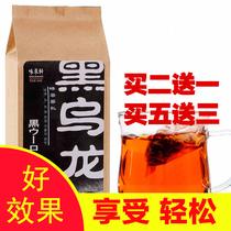 礼盒装商务送礼佳选300g安溪新茶铁观音茶叶高山清香型乌龙茶散装