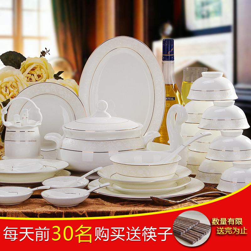 碗碟套裝 景德鎮高檔金邊骨瓷浮雕暗紋餐具 家用中式高腳碗防燙