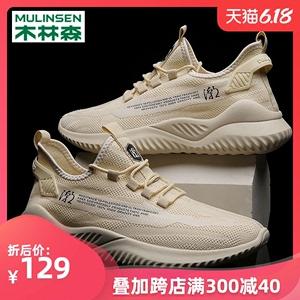 领20元券购买木林森夏季透气飞织韩版运动男鞋