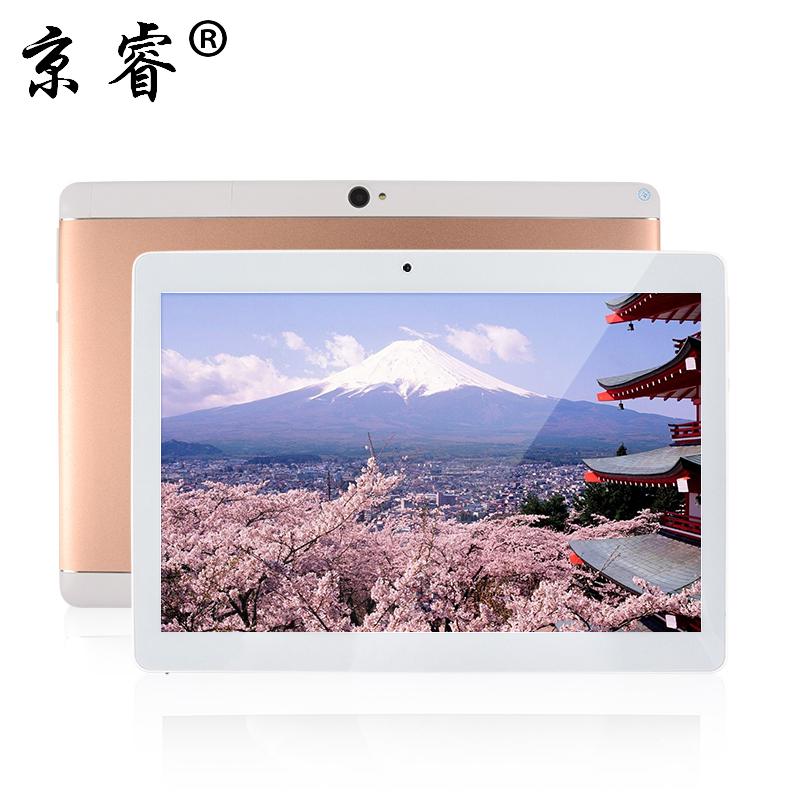 京睿K10S8智能平板电脑安卓10寸超薄WiFi手机12高清4G二合一