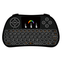 Ikodoo aerial Flying Mouse Wireless backlight Android computer TV set-top box mobile phone Universal Game Keyboard Mouse