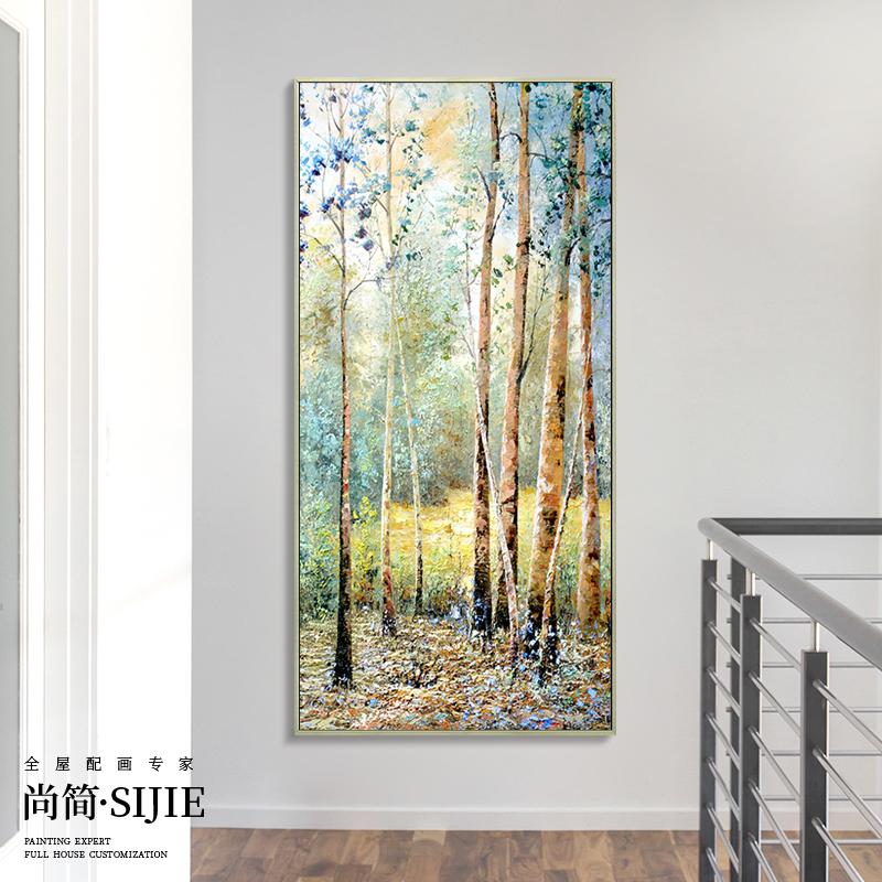印象森林現代簡約風景純手繪油畫樓道走廊盡頭掛畫美式玄關裝飾畫