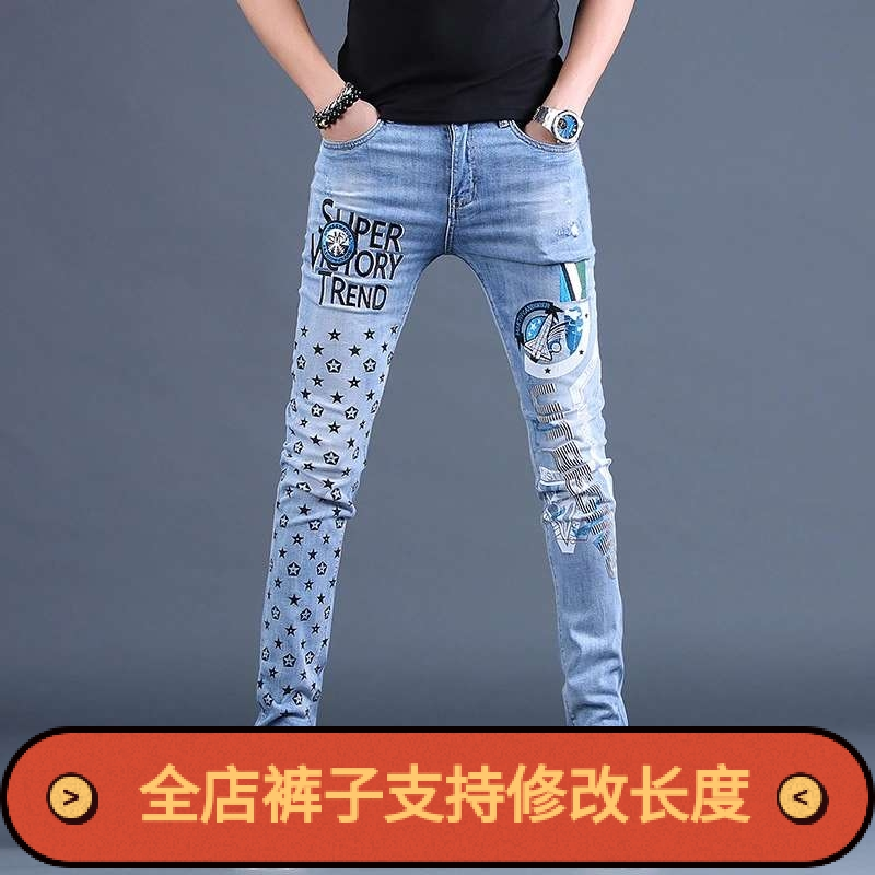 New European and American mens embroidered and printed jeans in spring