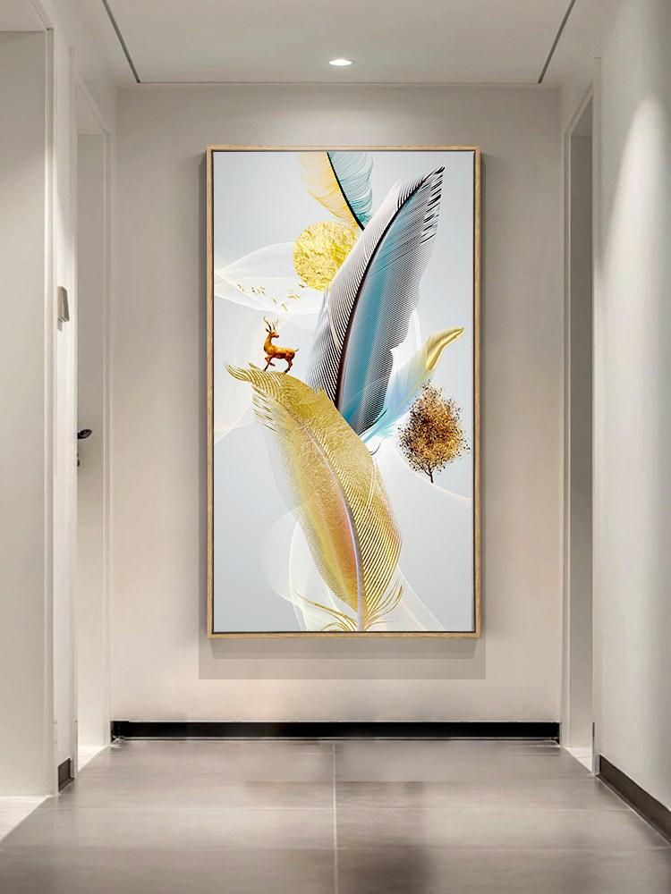 朗格旗舰入门玄关装饰画竖版走廊过道壁画北欧客厅现代简约招财店