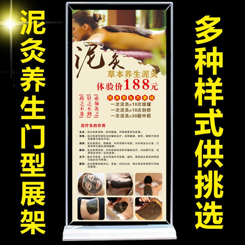 Плакаты / Постеры Артикул 573497518900
