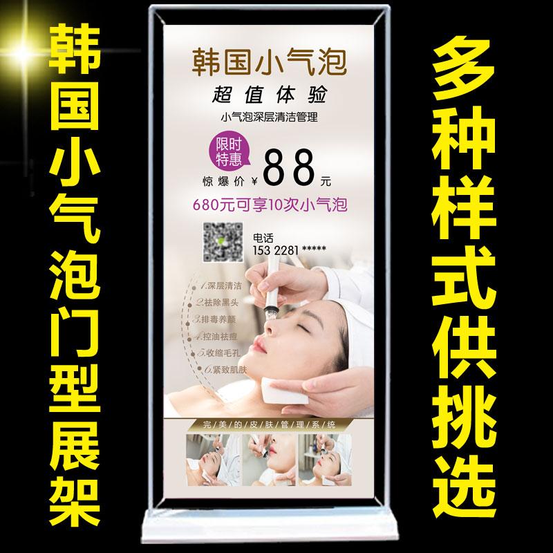 Плакаты / Постеры Артикул 582032321183