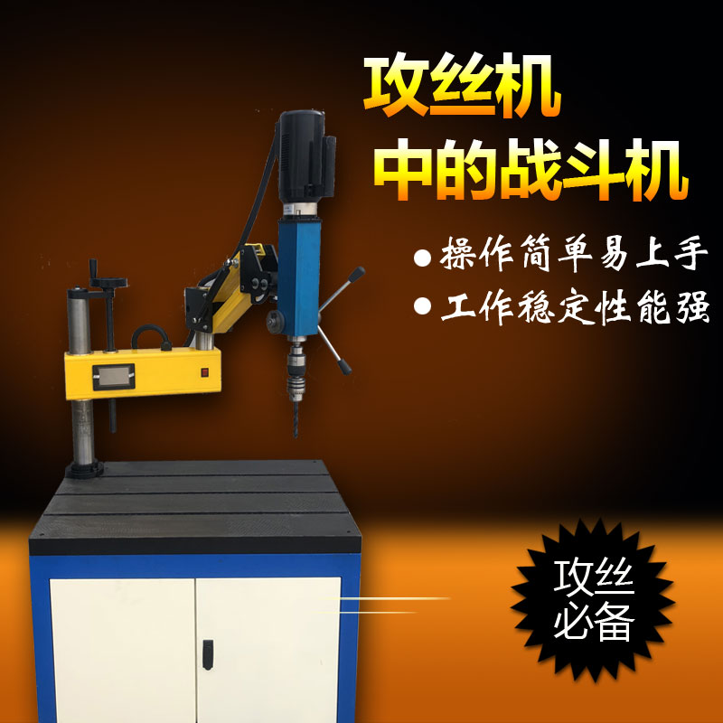 Rocker arm multi axis universal multi axis swing arm shell drilling drilling drilling and tapping integrated machine rocker arm shell rocker arm transverse fully automatic