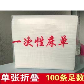 一次性床单美容院垫单透气床垫蓝色粉色80*180包邮100条