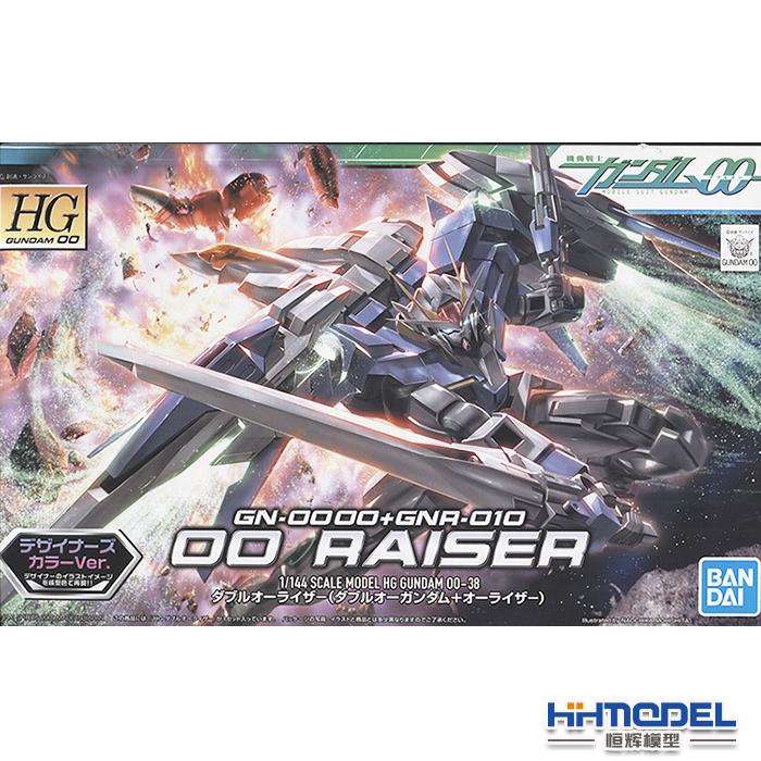 券后88.00元恒辉模型 万代 HG 00 38 1/144 00 RAISER高达+升降翼 海