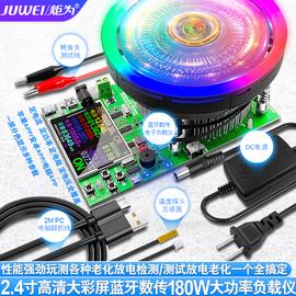 数控恒流电子负载18650电池电瓶移动电源老化放电容量USB检测试仪图片