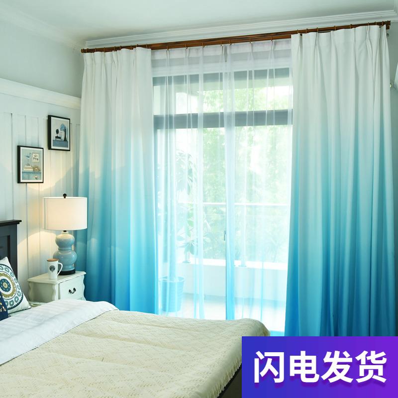 渐变色纯色北欧现代简约半遮光窗帘成品卧室落地窗客厅隔断窗纱帘