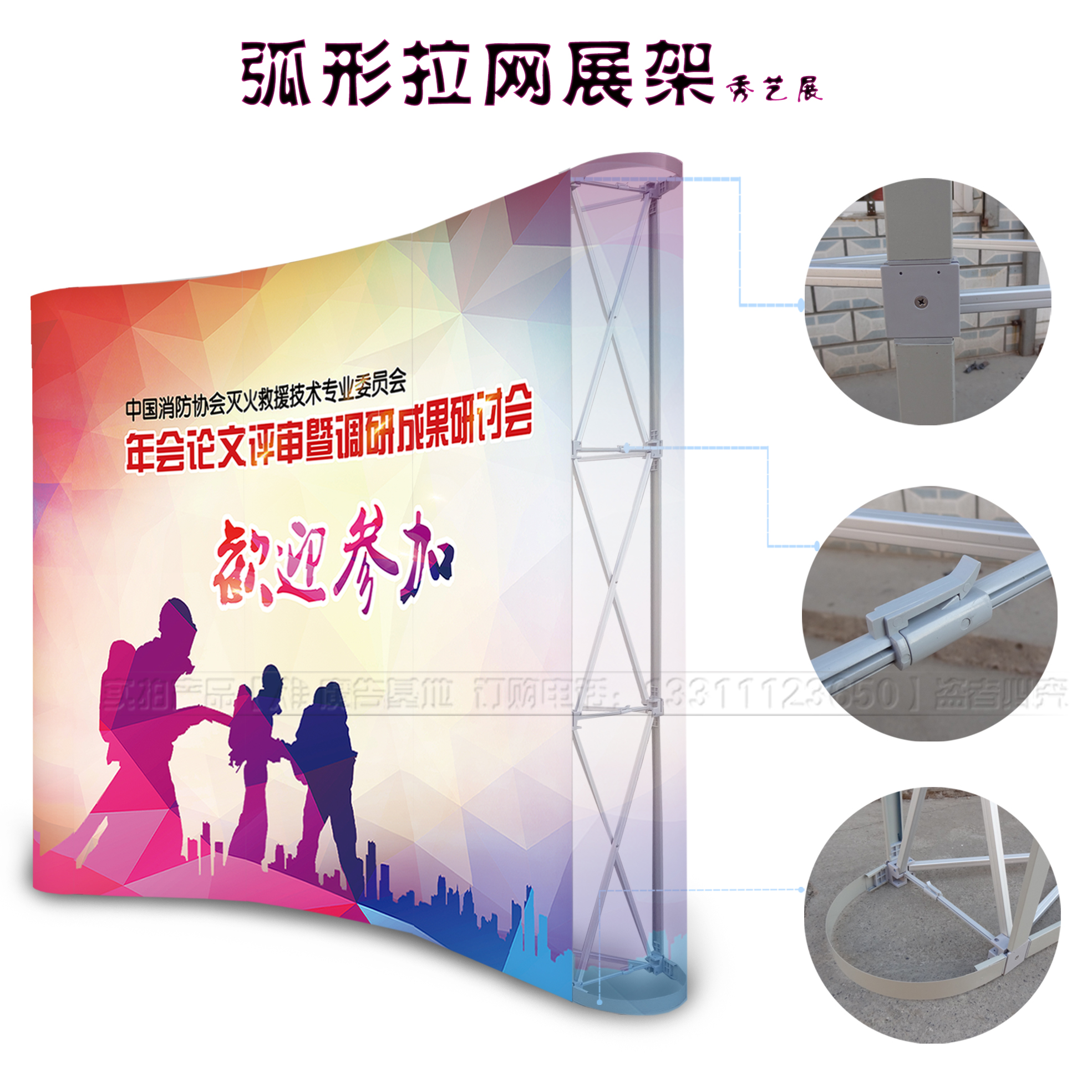 Изогнутая сетчатая стойка алюминий Сплавная квадратная трубка изогнутая сетка 3 * 3 стойка дисплея изогнутая подставка