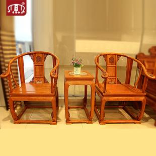 特卖黄泽红木家具皇宫椅花梨木大果三件套刺猬紫檀实木圈椅